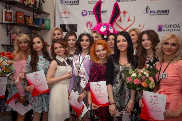 В Москве прошёл конкурс красоты для девушек невысокого роста