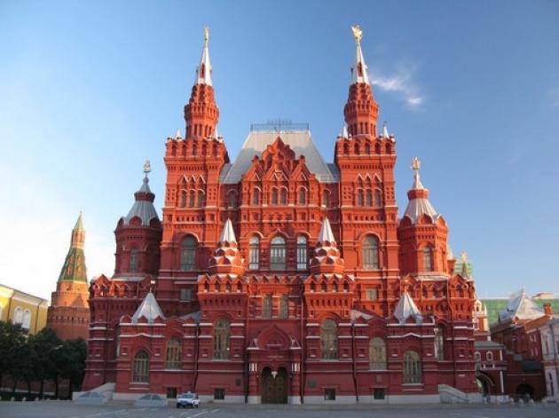 Новые музеи столицы России