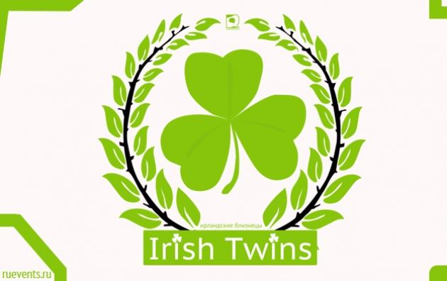 Значение термина  Irish Twins (Ирландские близнецы)