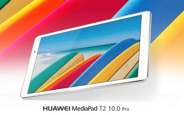 Обзор планшета Huawei Media Pad T2 10.0 Pro