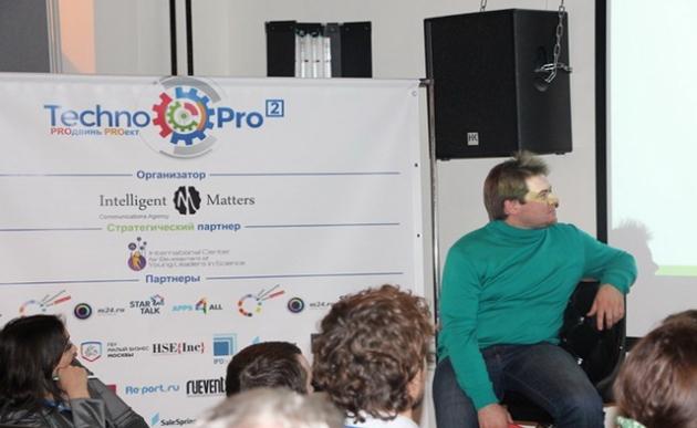 Дневник интенсива Techno Pro 2. День третий. PR