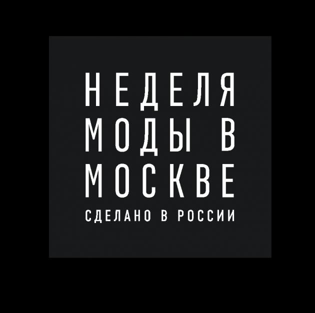 Прошел пятый день показов Недели Моды в Москве