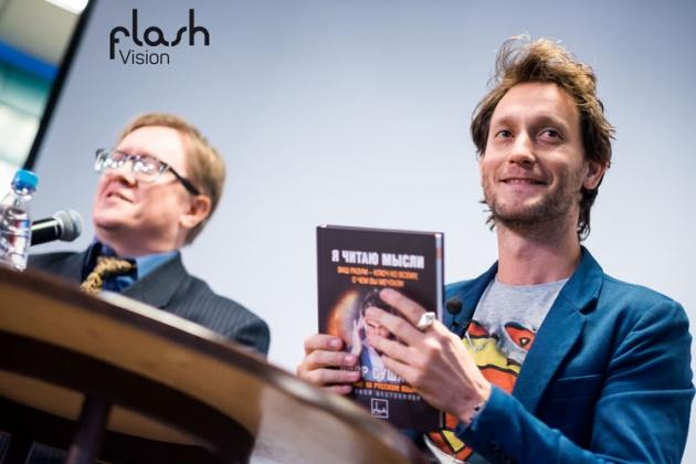 Состоялась презентация русскоязычного издания бестселлера Лиора Сушарда «Я читаю мысли»