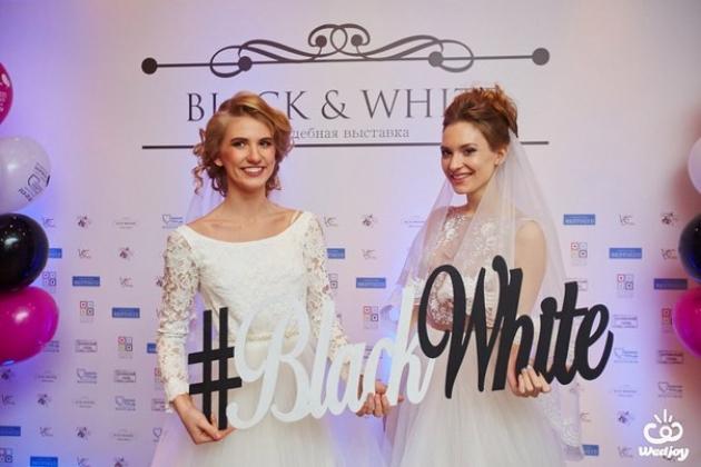 Свадебная выставка «Black&White»