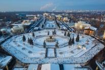 Катки Москвы. Где покататься на коньках?