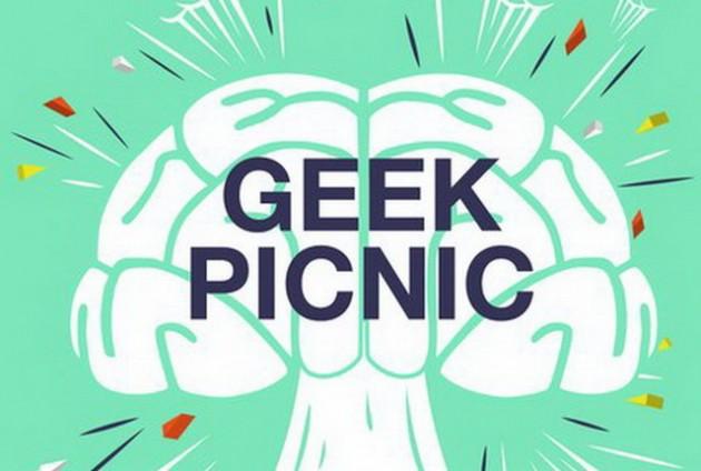17-18 июня Коломенское встречает Kaspersky Geek Picnic 2017