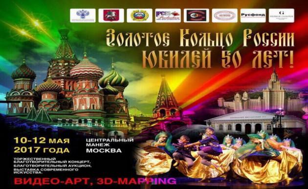 В Москве пройдет одна из самых масштабных и современных экспозиций в России