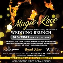 WEDDING BRUNCH 2016 Magic Love
