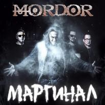 Маргинал-новый сингл от группы MORDOR