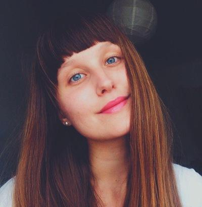 Олеся Кострыкина