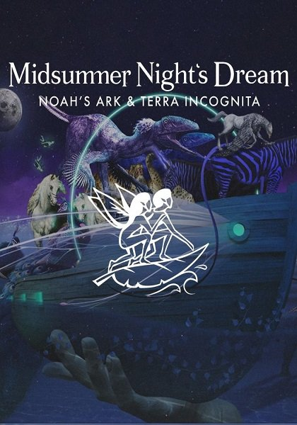 Midsummer Night's Dream: Ноев Ковчег & Terra Incognita