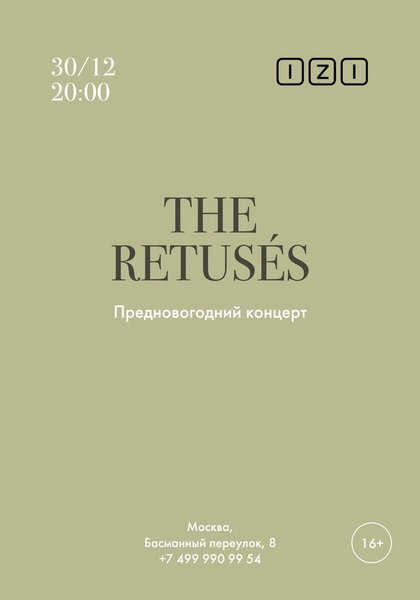 The Retusés | 30.12 Москва | IZI