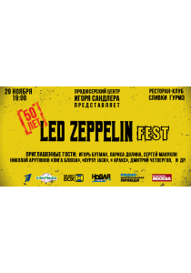 LED ZEPPELIN FEST