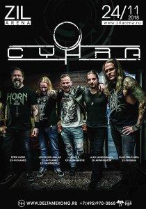 CYHRA (Sweden)