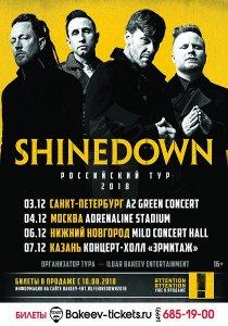 Shinedown в Москве