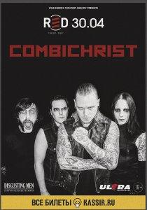 Combichrist Новый альбом!