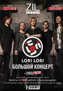 Lori Lori / 27.04 / Zil Arena