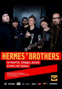 Hermes` Brothers