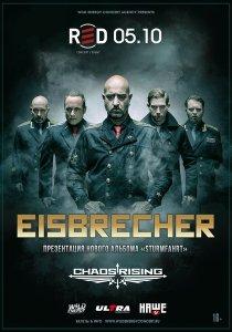 EISBRECHER