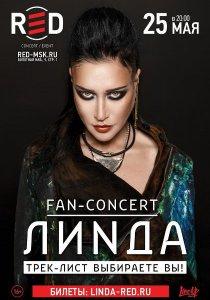 Линда. Фан-концерт!