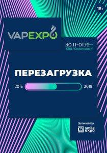 VAPEXPO MOSCOW