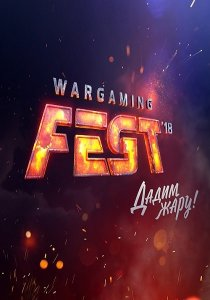 Wargaming FEST // WG FEST 2018