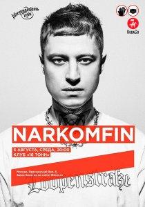 NARKOMFIN: презентация альбома «Работает железно»