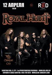 ROYAL HUNT Презентация нового альбома