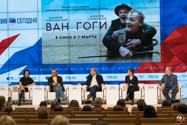 Премьера и пресс-показ российского фильма «Ван Гоги»