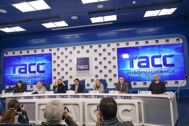 Рассвет: пресс-конференция в ТАСС