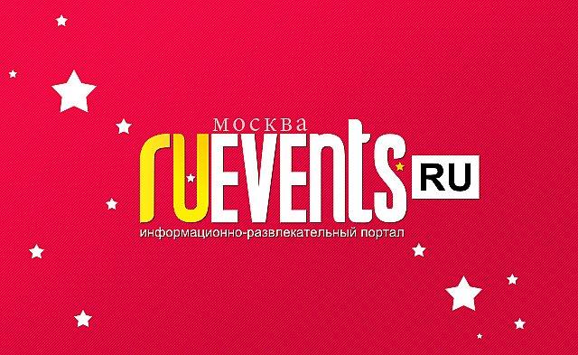 Открытие свободной регистрации на проекте РуИвентс.Ру