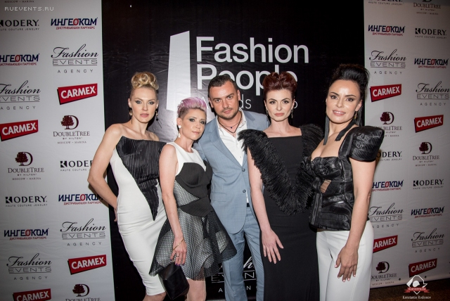 Fashion People Awards – 2016