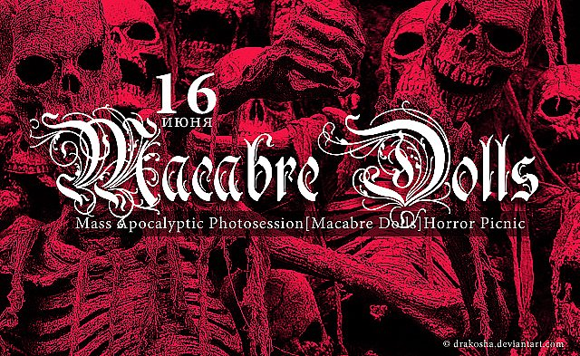 Mass Apocalyptic Photosession [Macabre Dolls] Horror Picnic