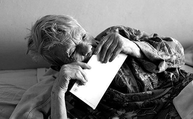 Be with us! Сбор для Дома престарелых в село Гремячее, Тульская область