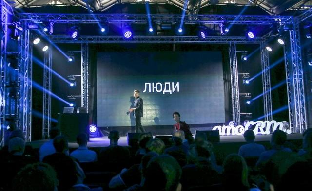 Конференция «CRM и продажи». Как это было?