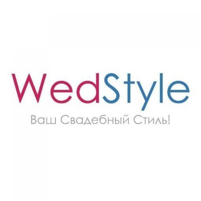 «Wedstyle» – свадебные аксессуары