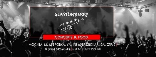 GLASTONBERRY