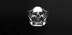 Рок клуб Релакс