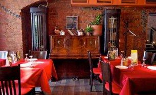Клуб-ресторан «ArteFAQ»
