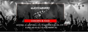GLASTONBERRY