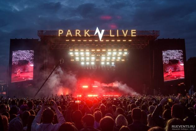 Park Live 2019. 3 день