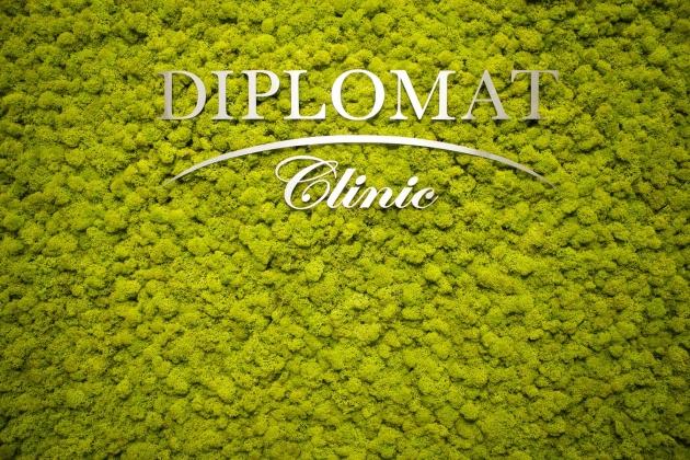 Светский девичник в DIPLOMAT Clinic