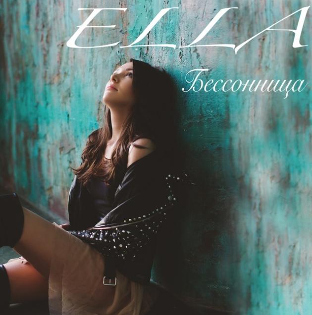 Интервью с певицей ELLA