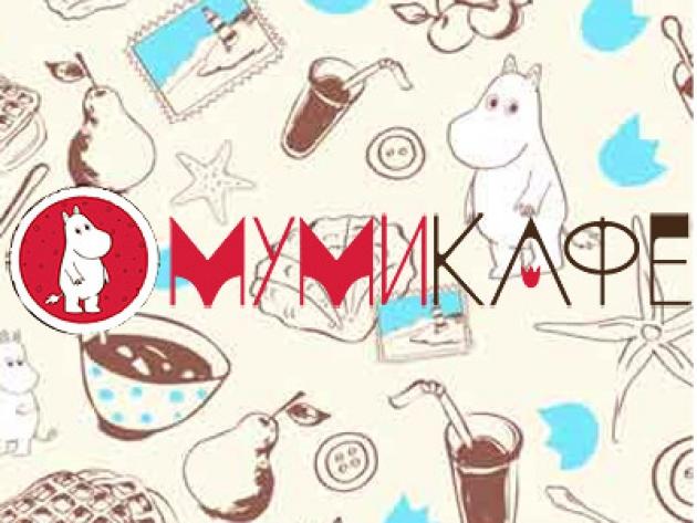Где в Москве можно вкусно поесть?
