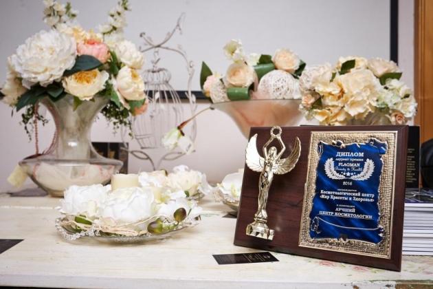 В Москве прошла премия в области красоты и здоровья