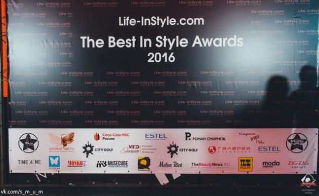 Премия портала Life-InStyle.com