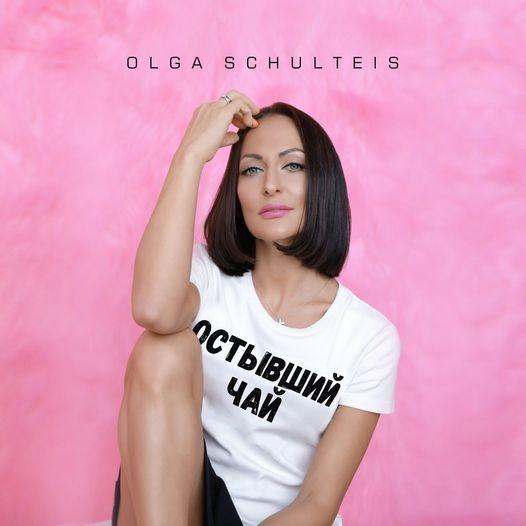 ПРЕМЬЕРА КЛИПА - Ольга Шультайс - Остывший чай