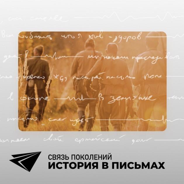 Самые правдивые документы Великой Отечественной войны