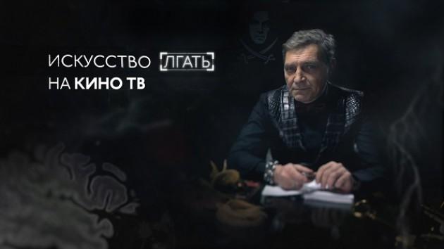 Александр Невзоров дебютирует в качестве кинокритика на ТВ