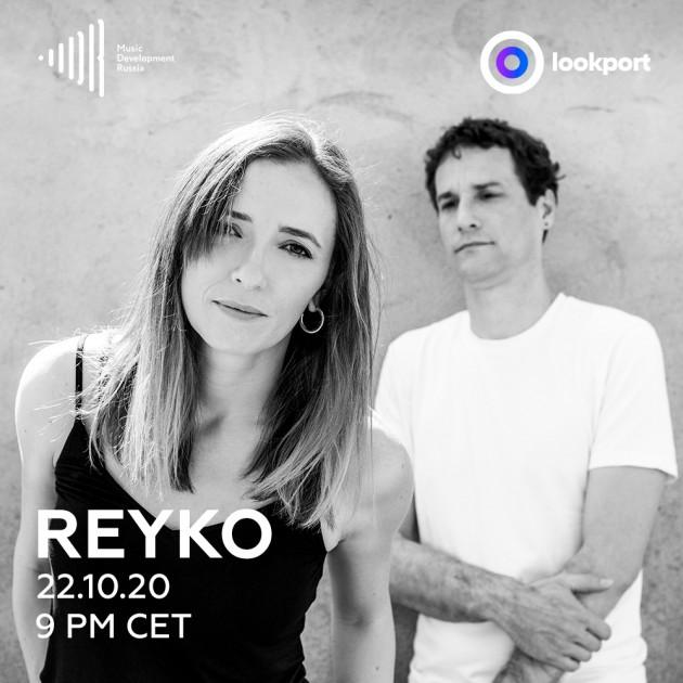 REYKO — онлайн-концерт из Лондона